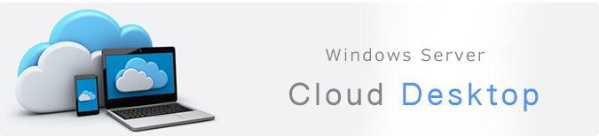 cloud-top