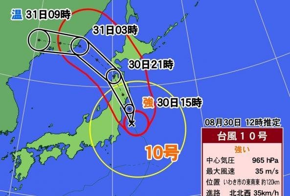 延吉も台風ヤバイ・・・天井崩壊です