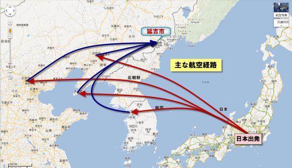 延吉には、日本人旅行者が少ない理由・・・脱却したい! | 中国吉林省延辺延吉市の情報!
